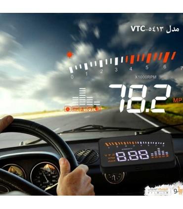 هدآپ دیسپلی VTC-5413