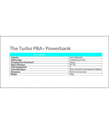 پاوربانک 10000 مدل +TurboPBA