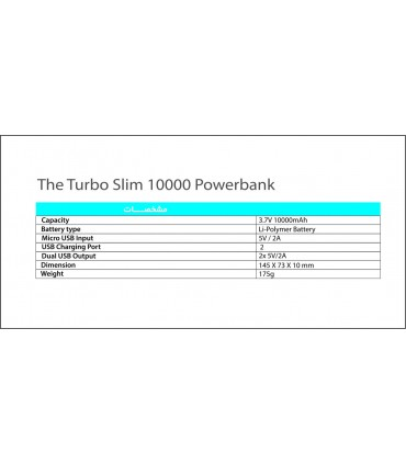 پاوربانک 10000 Turbo Slim