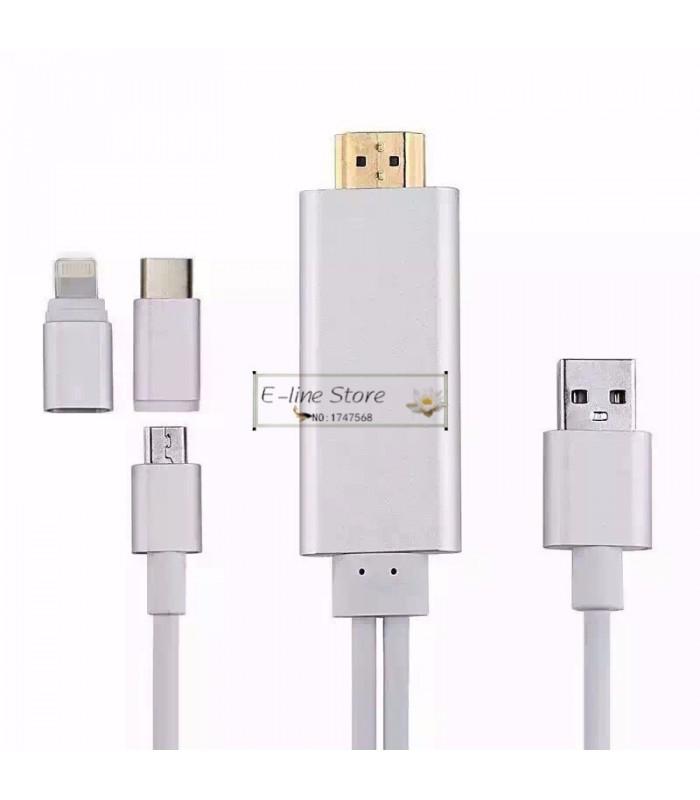 کابل 3in1 HDMI