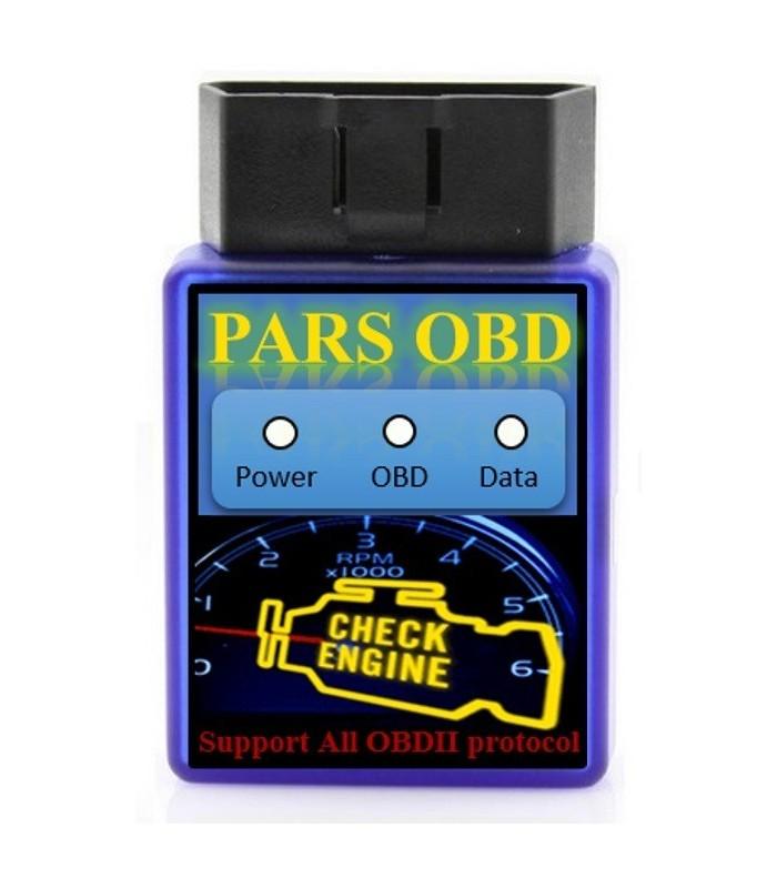 دیاگ شخصی همراه ParsOBD