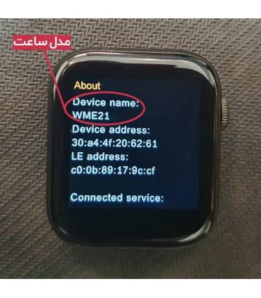 ساعت هوشمند مدل WME21