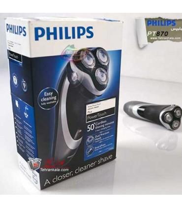 ماشین اصلاح صورت فیلیپس PT870