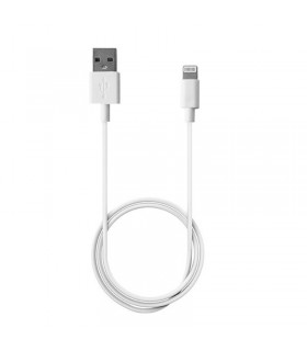 کابل تبدیل Fujipower Data Cable For Lightning Devices 1.2m