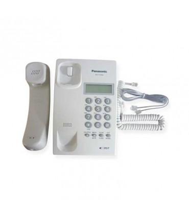 تلفن باسیم Panasonic KX-T7703