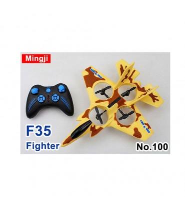 کوآدجت F35